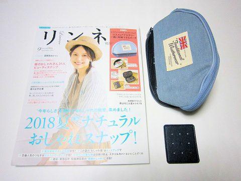 リンネル9月号 【付録】 トラディショナル ウェザーウェア コスメ&アクセサリーポーチ