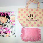 Sweet(スウィート)2018年8月号【付録】JILL by JILLSTUART 水玉ランチトート&刺繍ロゴフリルポーチ