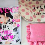 sweet 2018年8月号 JILL by JILLSTUART 水玉ランチトート&刺繍ロゴフリルポーチ