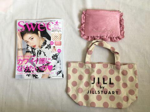 sweet 2018年8月号【付録】 JILL by JILLSTUART 水玉ランチトート&刺繍ロゴフリルポーチ