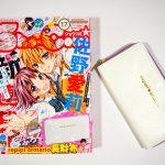 Show-Comi(少女コミック) 2018年8月20日号 《コラボ付録》Repipi armario(レピピ アルマリオ)きらめきサマー長財布