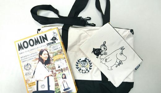 MOOMIN(ムーミン) 収納ポーチつき 2WAYビッグバッグ BOOK BLACK ver.