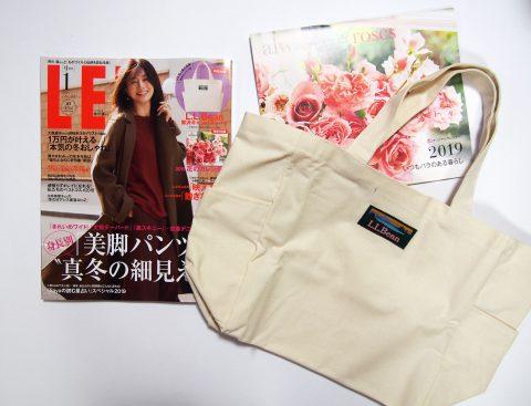 【購入レビュー】LEE(リー)2019年1月号 《特別付録》 ・L.L. Bean(エルエルビーン)贅沢キャンバストート ・2019花のカレンダー