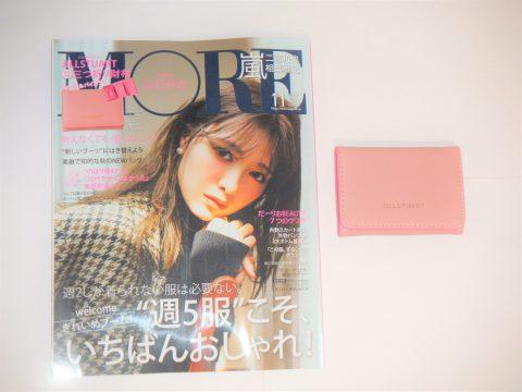 【購入者レビュー】MORE(モア) 2018年11月号 【付録】ジルスチュアート 三つ折り財布(色:ピンク)