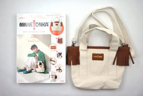 【購入レビュー】MINNETONKAⓇ 2WAY FRINGE BAG BOOK