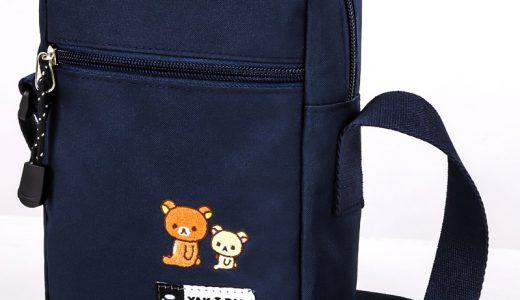【新刊情報】リラックマ×YAK PAK(R)(ヤックパック) SHOULDER BAG BOOK(ショルダーバッグブック)NAVY ver.発売