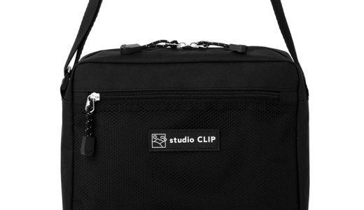 【新刊情報】studio CLIP SHOULDER BAG BOOK(スタジオクリップショルダーバッグブック) produced by Naoko Gencho発売!