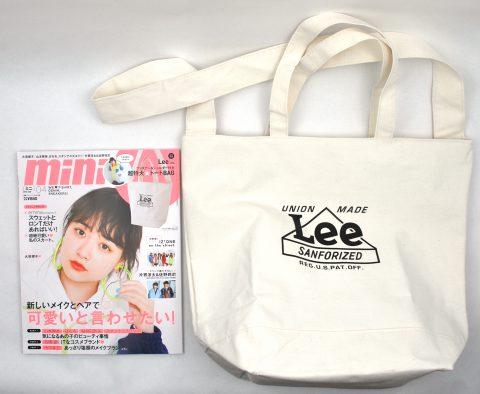 mini (ミニ)2019年4月号<付録>Lee® 特製 超特大♡ショルダーストラップ付きトート【購入開封レビュー】