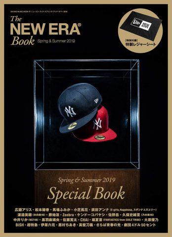 【新刊情報】The NEW ERA Book Spring & Summer 2019(ザ ニューエラ ブック スプリング&サマー2019)発売