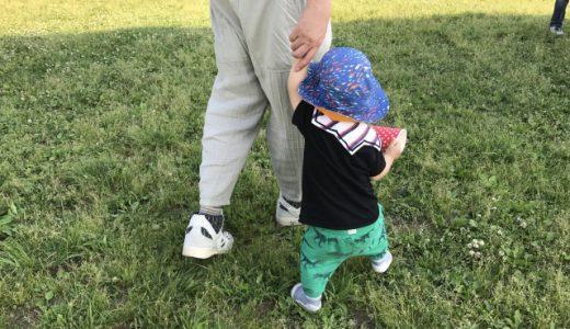 子どもとお散歩用のショルダーバッグ、付録でもあるよ!
