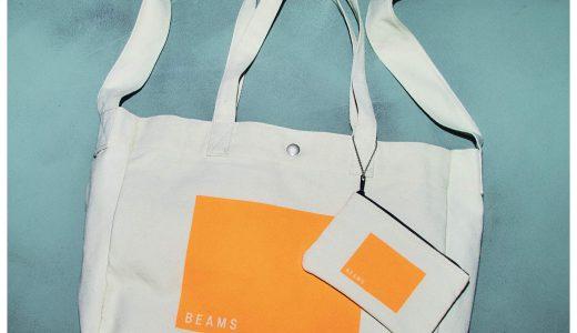 【次号予告】smart(スマート)2019年5月号《特別付録》BEAMS(ビームス)ショルダーストラップ付きトートバッグ&ポーチ