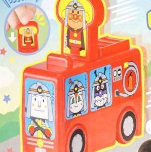 【次号予告】ベビーブック 2019年5月号《おもちゃふろく》アンパンマンおしたらビューン!はしる!しょうぼうしゃ