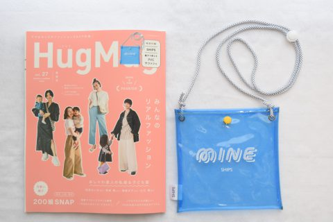 HugMug(ハグマグ) Vol.27《特別付録》SHIPS×HugMug(シップス×ハグマグ)親子で使える!PVCサコッシュ【購入開封レビュー】