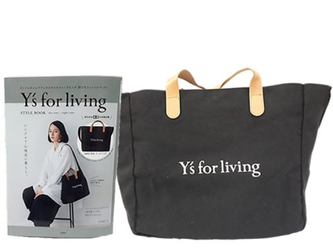Y's for living(ワイズフォーリビング) STYLE BOOK day-time + night-time《付録》2WAY BIG トートバッグ【購入開封レビュー】