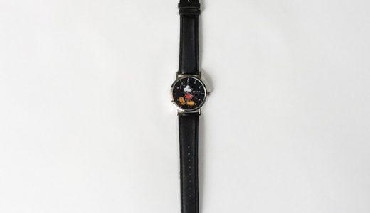 【発売前レビュー】mini(ミニ)2019年6月号《特別付録》ミッキーマウス腕時計