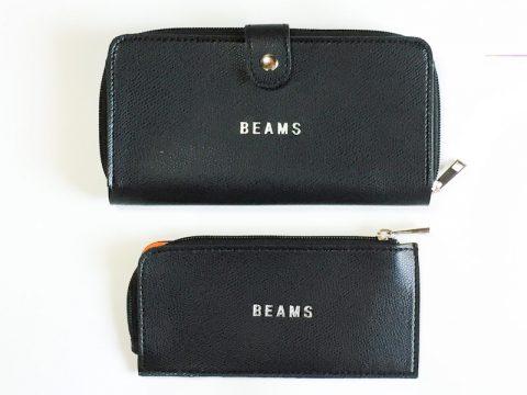 【発売前レビュー】MonoMax(モノマックス)2019年6月号《特別付録》BEAMS(ビームス)長財布&極薄財布