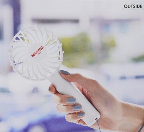 【次号予告】SPRiNG(スプリング)2019年7月号《特別付録》MILKFED.(ミルクフェド)ミニ扇風機