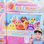 【次号予告】めばえ 2019年7月号《ふろく》アンパンマンつみつみアイスクリームやさんDX