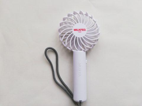 【発売前レビュー】SPRiNG(スプリング)2019年7月号《特別付録》MILKFED.(ミルクフェド)ミニ扇風機
