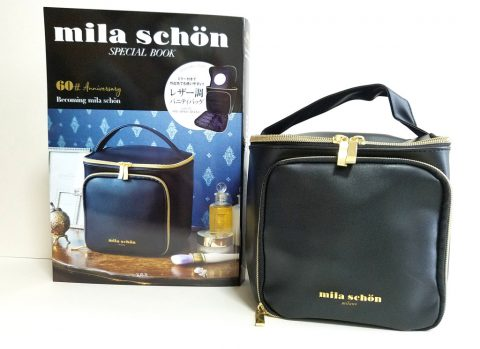 mila schon SPECIAL BOOK《付録》SPECIAL ITEM レザー調バニティバッグ【開封購入レビュー】
