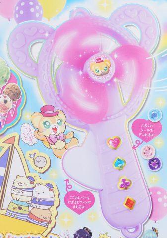 【次号予告】ぷっちぐみ 2019年8月号《特別付録》ファントミラージュ ファンファン♥ファントミファン