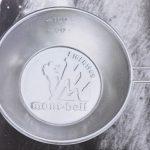 【次号予告】BE-PAL(ビーパル)2019年7月号《特別付録》mont-bell(モンベル)×BE-PALミニシェラカップ