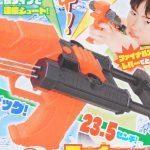【次号予告】テレビマガジン 2019年8月号《特別付録》爆水鉄砲ディノバズーカ