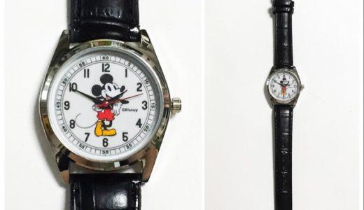 【発売前レビュー】otona MUSE(オトナミューズ)2019年7月号《特別付録》ミッキーマウス大人の腕時計