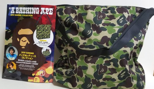 A BATHING APE® 2019 SUMMER COLLECTION(ア ベイシング エイプ® 2019 サマーコレクション)【購入開封レビュー】