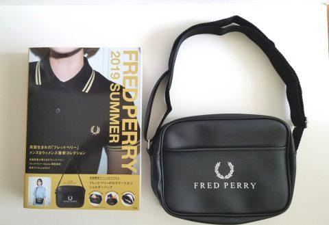 【発売前レビュー】FRED PERRY(フレッドペリー)2019 SUMMER ロゴマーク入りショルダーバッグ