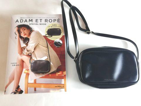 ADAM ET ROPE' SPECIAL BOOK(アダム エ ロペ スペシャルブック)【購入開封レビュー】