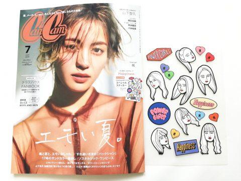 CanCam(キャンキャン) 2019年 07 月号《付録》Happinessオリジナルステッカー【購入開封レビュー】