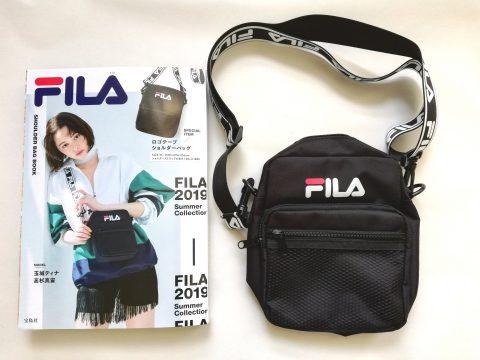 FILA SHOULDER BAG BOOK(フィラ ショルダーバッグブック)【購入開封レビュー】