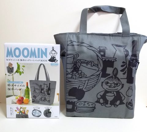 MOOMIN(ムーミン)Wポケットつき 保冷ビッグトートバッグ BOOK【購入開封レビュー】