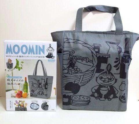MOOMIN(ムーミン)Wポケットつき 保冷ビッグトートバッグ BOOK【購入開封レビュー】