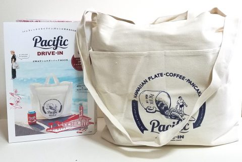 Pacific DRIVE-IN(パシフィックドライブイン)2WAYショルダーバッグBOOK【購入開封レビュー】