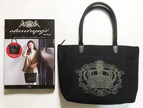 otaniryuji Bag Book(大谷リュウジ バッグブック)【開封購入レビュー】