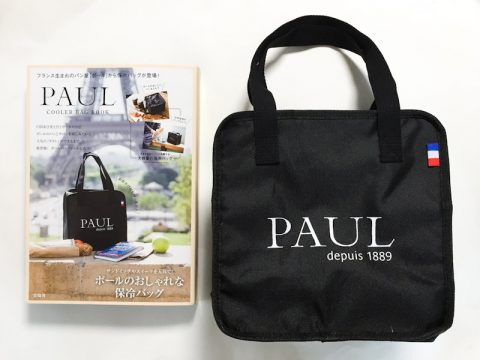 PAUL COOLER BAG BOOK(ポール クーラーバッグブック)【開封購入レビュー】