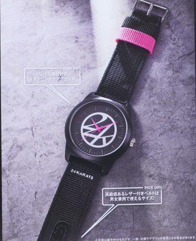 【次号予告】smart(スマート)2019年10月号《特別付録》24KARATS(トゥエンティーフォーカラッツ)ブラックミリタリー腕時計