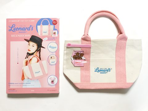 Leonard's BAKERY(レナーズベーカリー)BAG & POUCH BOOK【開封購入レビュー】