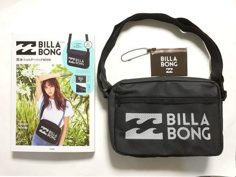 BILLABONG(ビラボン)防水ショルダーバッグ BOOK【開封購入レビュー】