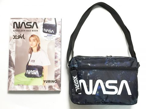 NASA SHOULDER BAG BOOK presented by X-girl【購入開封レビュー】