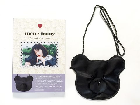merry jenny(メリージェニー)7th anniversary BOOK【購入開封レビュー】
