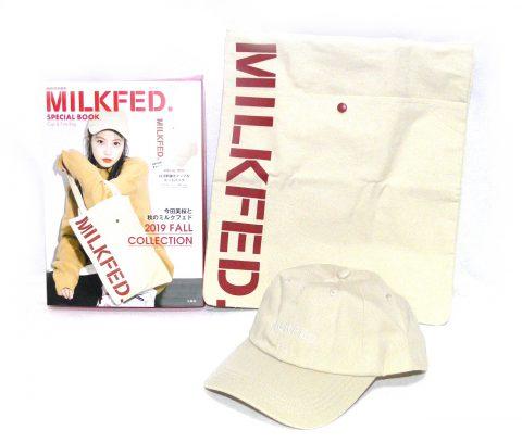 mini(ミニ)特別編集 MILKFED.(ミルクフェド) SPECIAL BOOK Cap & Tote Bag【購入開封レビュー】
