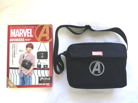 MARVEL SHOULDER BAG &POUCH BOOK(マーベル ショルダーバッグ&ポーチブック)【購入開封レビュー】