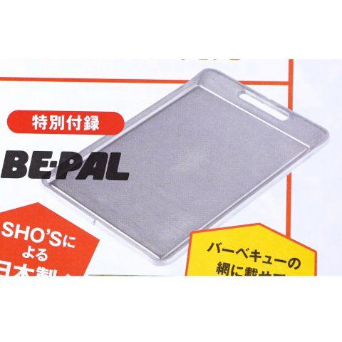 【次号予告】BE-PAL(ビーパル)2019年11月号《特別付録》SHO'S×BE-PAL肉厚鉄板mini
