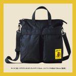 【新刊情報】cobmaster HELMET BAG BOOK(コブマスター ヘルメットバッグブック)発売