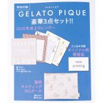 【次号予告】MORE(モア)2020年1月号《特別付録》GELATO PIQUE(ジェラートピケ)豪華3点セット
