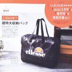 【次号予告】mini(ミニ)2020年1月号《特別付録》エレッセ 超特大収納バッグ