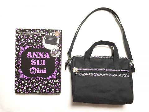 ANNA SUI mini 10th ANNIVERSARY BOOK(アナスイミニ 10th アニバーサリーブック)2WAYショルダーバッグVer.【購入開封レビュー】